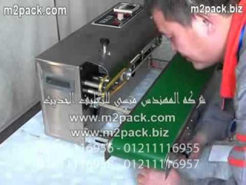 شرح ماكينة لحام الاكياس الراسية موديل ام توباك 303 ماركة المهندس منسى مع…