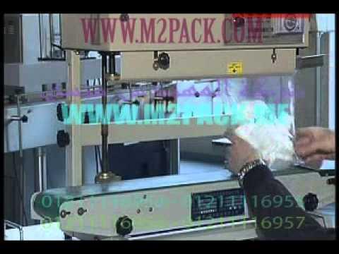شرح تشغيل ماكينة لحام الاكياس الراسية   لحام سير مستمر راسى موديل 303 ما…