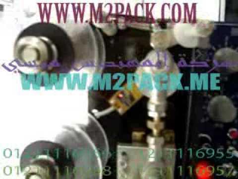 مكينة طباعة الأكواد و طباعة تاريخ الإنتاج علي الأكياس موديل ام توباك 322…