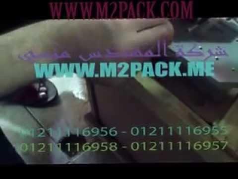 طريقة تشغيل مكنة طباعة تاريخ نصف اوتوماتك بمتور  موديل ام توباك 322 مارك…