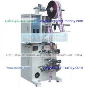 آلة تعبئة السوائل اللزجة كريمات الأوتوماتيكية