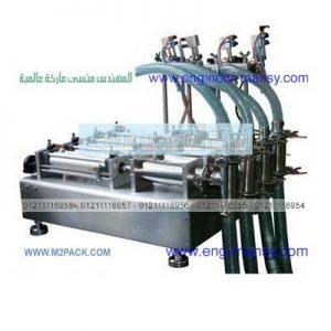 آلة تعبئة سوائل 4 رؤوس نصف اوتوماتيك مخصصة لتعبئة المواد السائلة كالعطورات