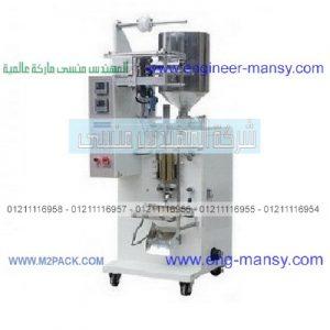 آلة تعبئة و تغليف السوائل الستيك مناسبة لتعبئة المواد السائلة و المواد النصف سائلة