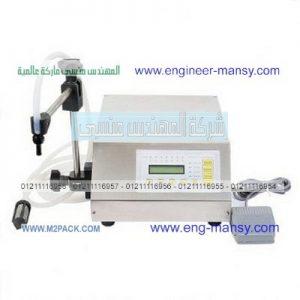 اسعار ماكينات تعبئة الاحبار السائلة