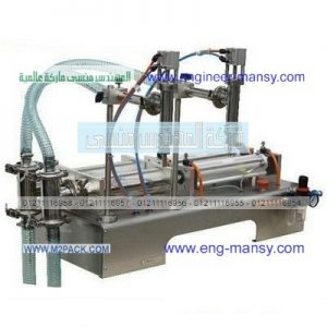 آلة التعبئة والتغليف الحجمية نصف الأوتوماتيكية