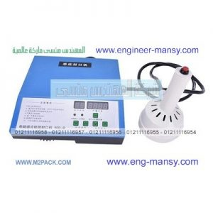 آلة تستخدم لاغلاق علب بالقصدير حرارياً لجميع القياسات