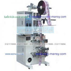 آلة تعبئة العصائر والسوائل الانسيابية مثل الزيوت و الخل