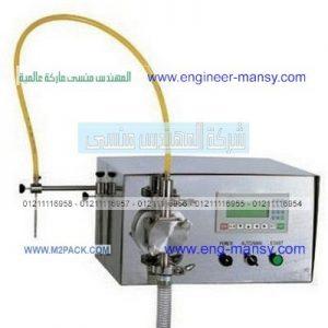 آلة تعبئة المنتجات السائلة كالعصائر من شركة المهندس منسى