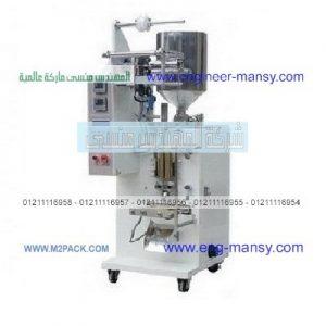 آلة تعبئة ظروف الكاتشب و الصوص و الشامبو و الصابون السائل اوتوماتيكيا