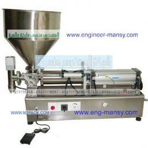 آلة تعبئة لعبوات بلاستيكية أو معدنية أوزجاجية للمواد السائلة بالنظام الحجمي الأكواب العيارية