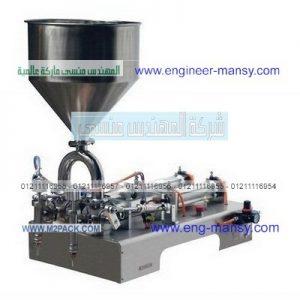آلة تعبئة مناسبة لتعبئة السوائل اللزجة مثل الكاتشب و المايونيز و العسل و الخردل