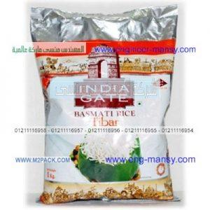 أكياس تعبئة الأرز