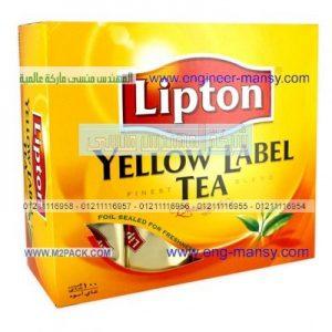 أكياس تغليف الشاي