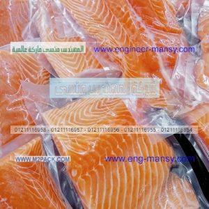 أكياس حفظ المواد الغذائية و الخضروات العادية