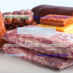 اكياس فاكيوم لتغليف اللحوم و الاسماك