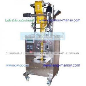 الماكينة الاتوماتيكية التي تقوم بتعبئة التوابل المطحونة في اكياس وتعبئة كل البودر والمواد المطحونة