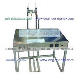 تصنيع ماكينات السلوفان الحراري