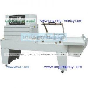 تصنيع ماكينات الشيرنك من شركة المهندس منسى