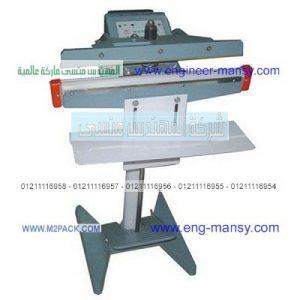 ماكينات لحام الاكياس البلاستيك