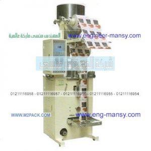 ماكينة تعبئة الارز بالعدس السكر جميع انواع البقوليات
