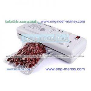 ماكينة فاكيوم منزلية لجميع انواع الاكياس