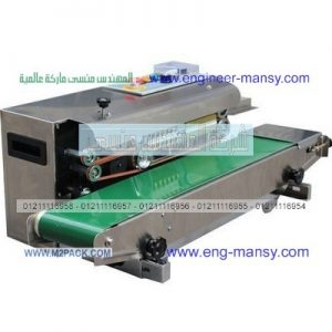 ماكينة لحام اكياس الومنيوم متعدد الطبقات
