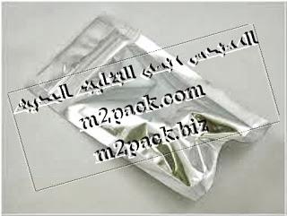 كيس الرقائق البلاستيكية لتغليف المنتجات الالكترونية M2PACK التى نقدمها نحن شركة المهندس منسي للصناعات الهندسيه و توريد جميع مستلزمات التغليف الحديث – ام تو باك m2pack.com