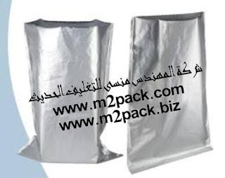اكياس الرقائق البلاستيكية لتغليف المنتجات الالكترونية